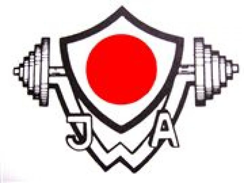 Weightlifting Logo The weightlifting family is