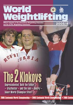 World Weightlifting Archive - International Weightlifting