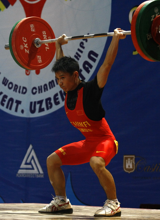 The 2013 Iwf Youth Weightlifting Championships Kicked Off