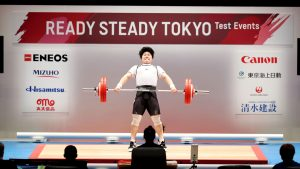 Tokyo Ready for Olympic Games as Test Event Wraps Up