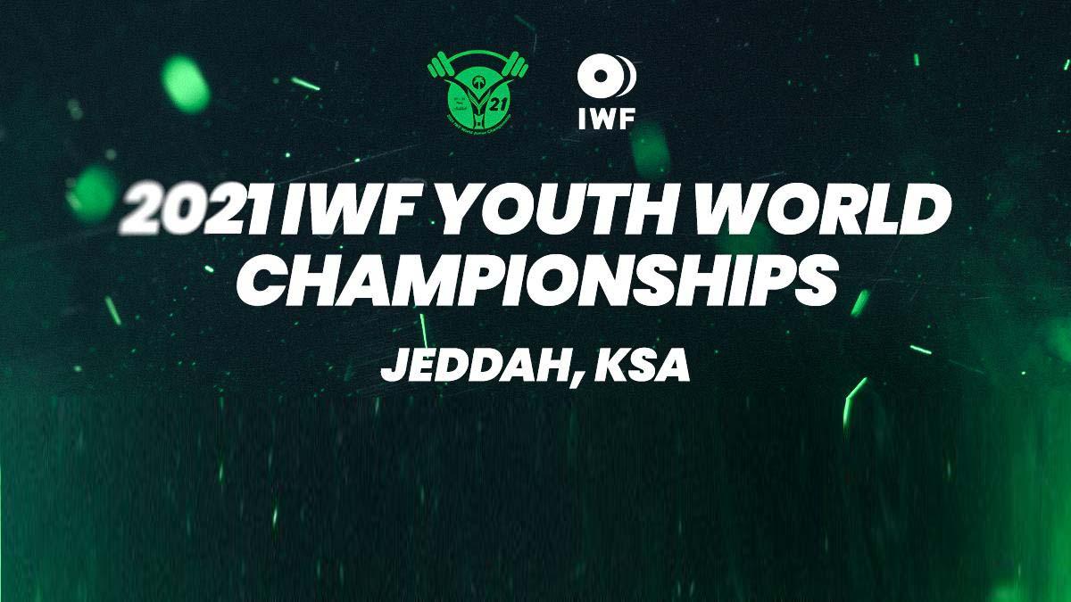 IWF Youth World Championships